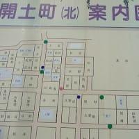 東福寺南明院(信長の墓2)