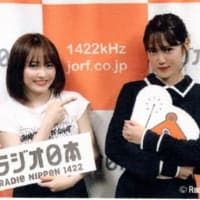 「ラジオ日本、カントリー・ガールズの只今ラジオ放送中!!」第221回 (7/7)
