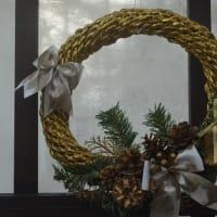 ブルーメッセのクリスマス