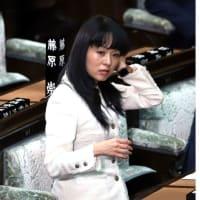 夫婦別姓ヤジ、杉田議員は取材拒否自民は特定に応ぜず
