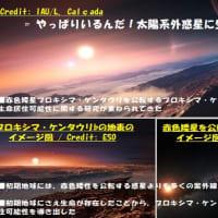 めくるめく知のフロンティア・学究達 =113= / 田村元秀(11/11)