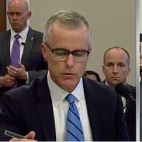 元FBIの職員が法務省(大統領)を訴える