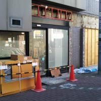 千歳船橋駅前に丸亀製麺