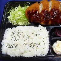 宅配弁当 仕出し キッチンあらかると町田相模原エリア 今日のおすすめはジャンボチキンカツ弁当