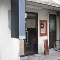 10ヶ月ぶりの仙台つけ麺の雄・キリンジ