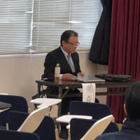謹賀新年  6th Advanced Education 4 &鳥取県歯科技工士会生涯研修