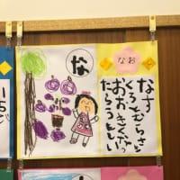 幼稚園の作品展