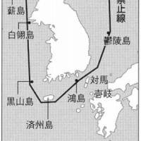 中国報道官「中国の領海で違法操業する日本漁船を監視した」「日本は騒ぎ起こすな」