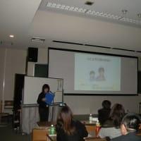 愛キャラ勉強会 in みよし を主催しました。