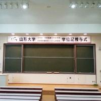 山形大学 米沢キャンパス 卒業式 !
