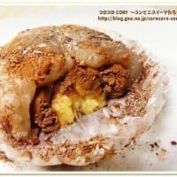 """ローソン """"チョコバナナ大福"""" (Uchi Cafe SWEETS)"""