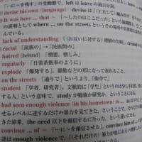 東大英語対策:基礎的単語の意外な意味(2)