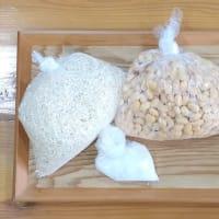 まだ間に合う、お正月のお雑煮の『簡単白みそ作りキット』販売中‼