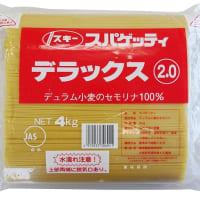 太麺のパスタ