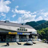 日帰り旅行(熊本→人吉→姶良→都城)