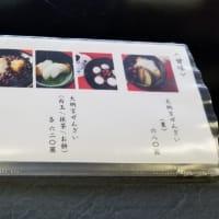 ぶらっと山口「豆子郎の里 茶藏唵」 ~ はったい粉白玉 抹茶セット ~