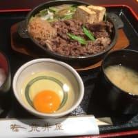 横浜市 荒井屋 ランチ牛鍋定食 1,400円