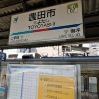 豊田市へ あいちトリエンナーレ:2019年秋の旅(60)