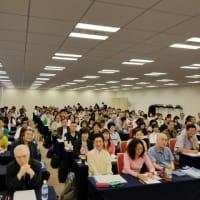 昨年開催した<日本地理>セミナーのご感想(ご参考)