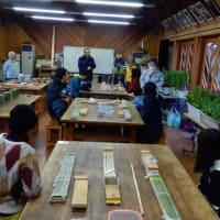 本日、竹スキーづくり教室を開催しました