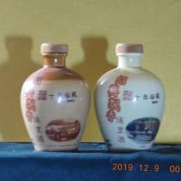 真夜中の中国土産