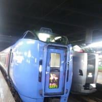 はちかん旅日誌5~江別篇