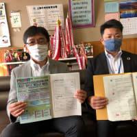 上磯中学校のSDGs取り組み…北斗市
