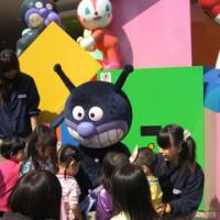 ■アンパンマンミュージアム