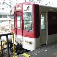 鉄道 日付ネタ 近鉄 1127 近鉄京都駅 2003年