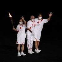 東京オリンピック2020開幕