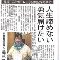 最新刊『ひめは今日も旅に出る』が紹介されました!