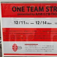 「ONE TEAM STREET」