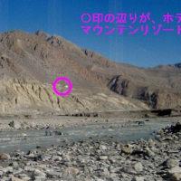 写真入り 馬場あき子の外国詠 129(ネパール)