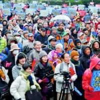カジノ是非 市民に問え  横浜 住民投票求め集会2000人