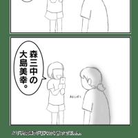AI(3コマ)