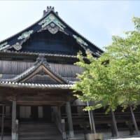高田本山 (No 2038)