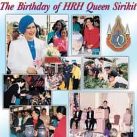 今日は母の日、シリキット王太后陛下のお誕生日!