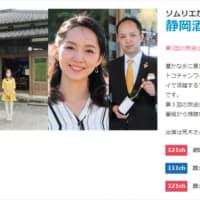 8月の「ソムリエが巡る 静岡酒蔵紀行」は志太泉酒造