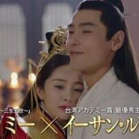 Lala かくれんぼ 韓国 ドラマ