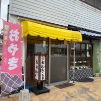 松本駅前「おやきの高峯」