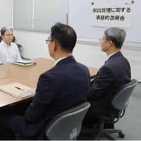 経産省と会談すらる韓国代表、部屋小さい。