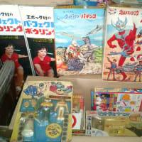 旧玩具コレクション 其の参拾四