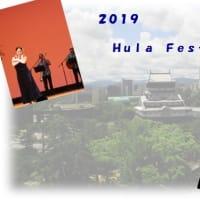 2019フラフェスティバル