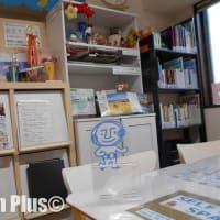 英語初級者のための1から学ぶ基礎英語トレーニング ~ Does...?の後に来る語彙を見分けよう!(日本語編)