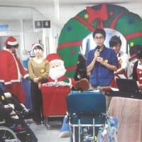 すみれ病棟 クリスマス会