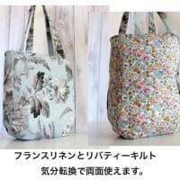 もう一つ牡丹のバッグ