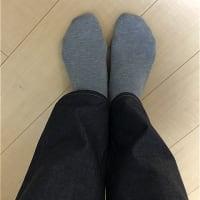 足は長いのだ!
