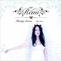 Remi Newアルバム発売
