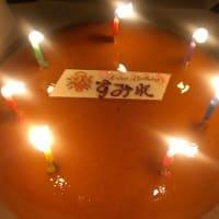 嫁の誕生日