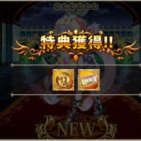 【花騎士】 2日連続で虹鉢!